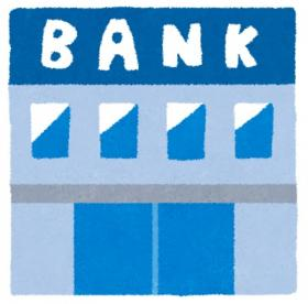 福岡銀行粕屋支店の画像2