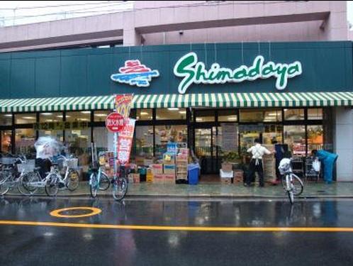 スーパー島田屋 三ノ輪店の画像