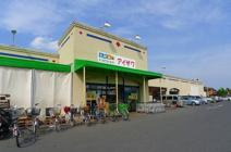 (有)アイザワ 太田店
