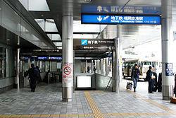 地下鉄福岡空港駅の画像1