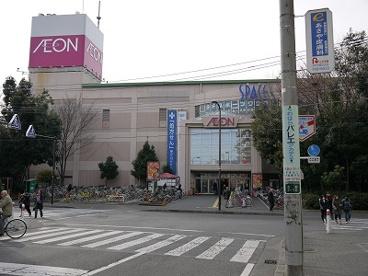ジャスコ  相模原店の画像1