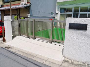 みのり保育園の画像2