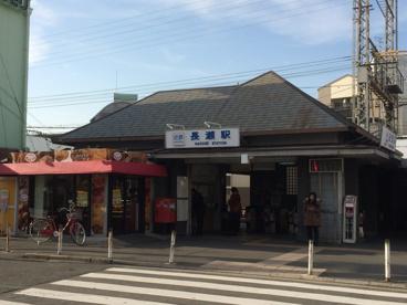 近鉄大阪線長瀬駅の画像1