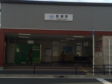 近鉄大阪線長瀬駅の画像2