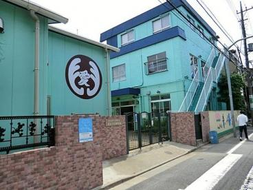 鹿浜愛育幼稚園の画像1