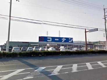コーナン茨木安威店の画像1