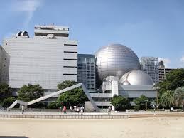 名古屋市科学館の画像1