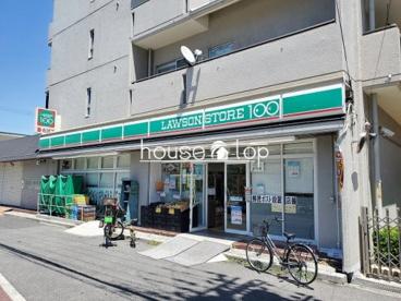 ローソンストア100上田中町店の画像1
