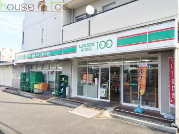 ローソンストア100上田中町店の画像2