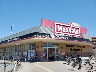 マックスバリュ西宮上田店の画像1