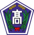 石川高等学校