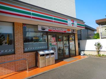 セブンイレブン足立千住曙町店の画像2
