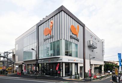 (株)グルメシティ関東千住曙町店の画像1