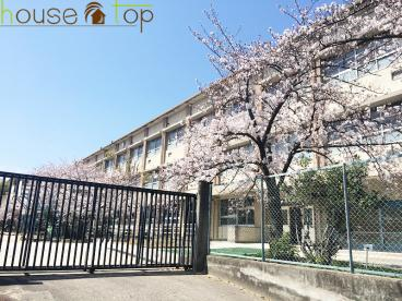 西宮市立 平木小学校の画像1