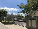 西宮市立 高須西小学校