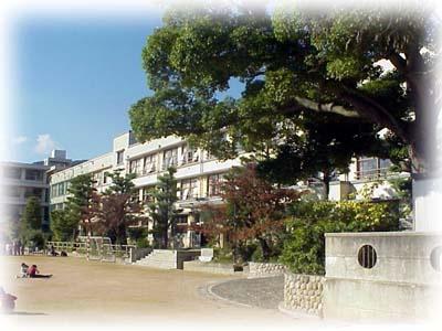 西宮市立 夙川小学校の画像