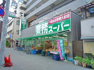 業務スーパー十三店の画像1
