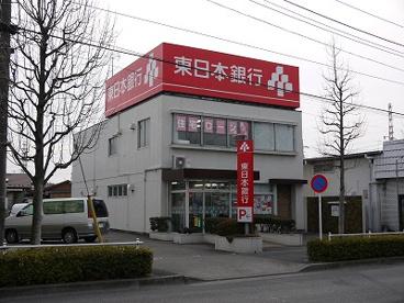 東日本銀行 町田境川支店の画像1
