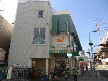 グルメシティ上新庄駅前店の画像2