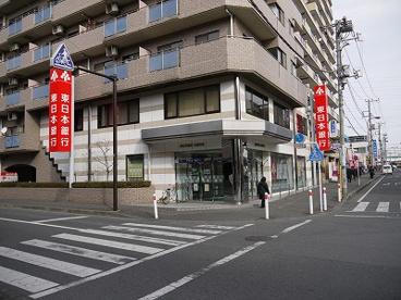 東日本銀行 古淵支店の画像1