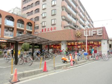 ライフ豊里店の画像1