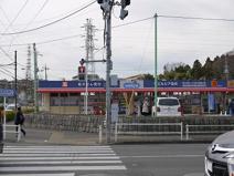 ウエルシア薬局 町田境川店