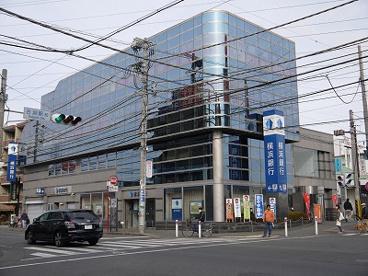 横浜銀行 古淵支店の画像1