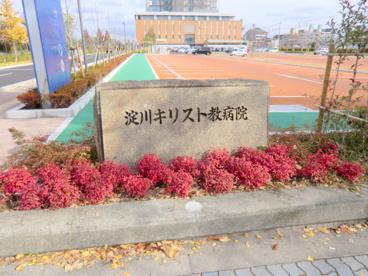 淀川キリスト教病院の画像2