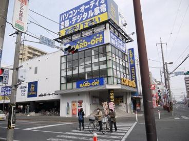 TSUTAYA  古淵駅前通り店 の画像1