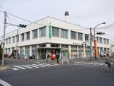 町田郵便局 町田支店
