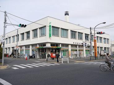 町田郵便局 町田支店の画像1