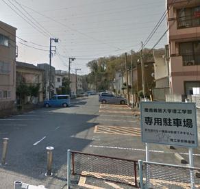 慶應義塾大学 矢上キャンパスの画像4