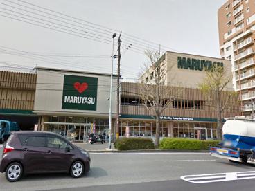 スーパーマルヤス・南春日丘店の画像1