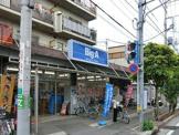 ビッグ・エー梅田店
