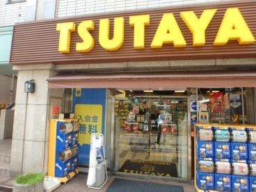 TSUTAYA 元住吉店の画像1