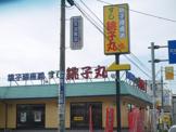 すし銚子丸川越店