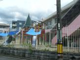 熊野田幼稚園
