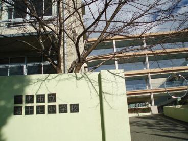 豊中市立第十七中学校の画像1