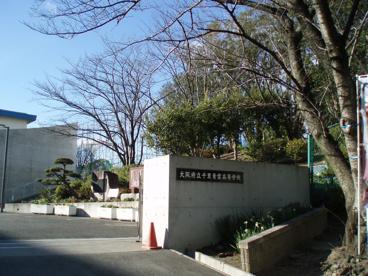 大阪府立千里青雲高等学校の画像1