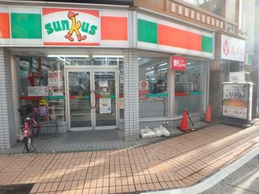 サンクス・川崎元住吉店の画像1