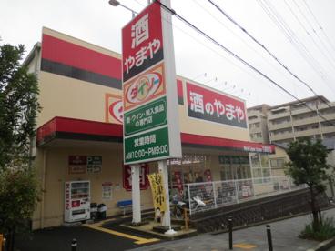 やまや豊中少路店の画像1