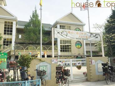 阪急学園(学校法人)阪急幼稚園の画像2