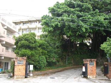 首里高校の画像1