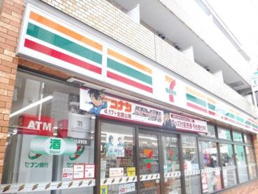 セブンイレブン川崎元住吉オズ通り店の画像1
