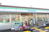 ファミリーマート京都三条高倉店