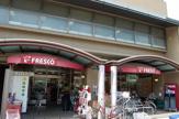 フレスコ五条店