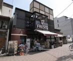 フレスコ祇園店