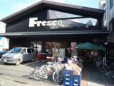 フレスコ川端店