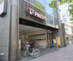 フレスコ 烏丸店