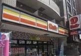 デイリーヤマザキ京都三条店